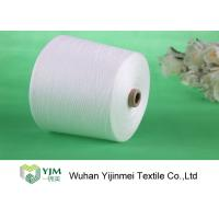 Best High Strength Polyester Knitting Yarn Ring Spun Knotless , 100% Polyester Spun wholesale