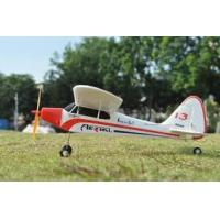 Buy cheap Fly Steadily and Operate Mini 4ch Cessna Radio Controlled Beginner RC Model from wholesalers