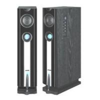 Best Professional 2.0 Active Home Speakers (Active-06) wholesale