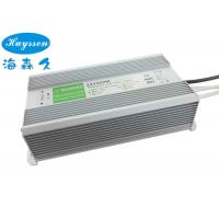 Best AC To DC 12V 250W Waterproof Regulated Power Supply For CCTV Camera wholesale
