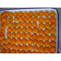 Best Canned Fruit Canned Food Canned Apricot Halves in Syrup 425g 820g 3000g wholesale