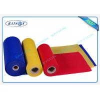 Best Uphostery material with excellent stength pp spunbond nonwoven SBPP 10gr to 150gr wholesale