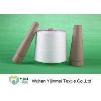 Best Custom Raw White 100% spun Polyester Yarn as customerized length packing wholesale