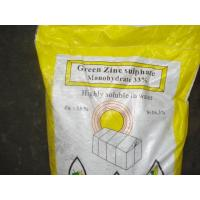 Best Zinc Sulphate Monohydrate 33% Agriculture Fertilizer 7446-19-7 wholesale