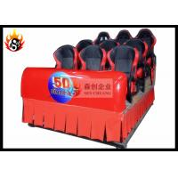 Best 9 Individual Seat 5D Cinema System with Motion Chair , 5D Cinema Theater wholesale