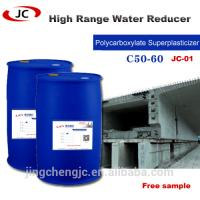 China Early Strength And Water Reducer Concrete Admixture on sale