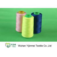 Cheap High Tenacity Polyester Core Spun Thread / Poly Poly Core Yarn For Jeans Sewing for sale