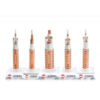 Best 0.6/1 KV Fire Resistant Electrical Wire, Fire Rated Cable For Fire Alarm System wholesale