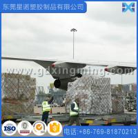 Best Protective Covering Film For Air Transport Airline Cargo Cover wholesale