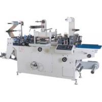 Best Automatic Label Die Cutting Machine,Flat Bed Die Cutting Machine WJMQ-350A with Hologram Stamping wholesale