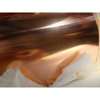 Best Laminated T2 Copper Foil Roll / Copper Sheet Roll For Shielding Braided RF Cable wholesale