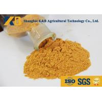 Buy cheap Yellow Color Fish Meal Powder 4.5% Max Salt And Sand Animal Protein from wholesalers