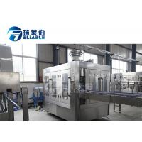 Best Automatic Glass Drinking Bottles Alcohol Filling And Capping Machine PLC Control wholesale