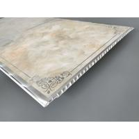 Cheap 300mm Decorative PVC Panels Sound Proof Ceilings Long Working Life for sale