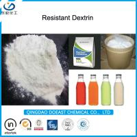 Best Corn Starch Resistant Dextrin In Food CAS 9004-53-9 For Beverage Confections wholesale