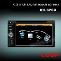 Best 6.2 inch 2 DIN Car DVD Player With GPS wholesale