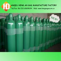 China hydrogen gas for cars on sale