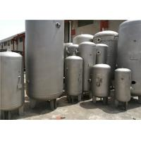 Best 232psi Pressure Horizontal Air Compressor Tank , Water / Gas / Propane Storage Tanks wholesale