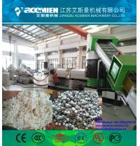 Best Waste PP PE Film Granulator/Film Agglomerating Machine/PP PE waste plastic film pelletizing granulation extrusion line wholesale