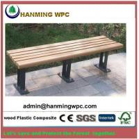 Best WPC chair for outdoor use with wood plastic composite materials wholesale