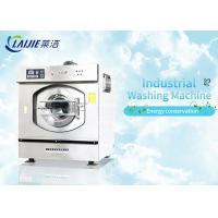Best Capacity 10KG - 100KG Commercial Washing Equipment Professional Washing Machine wholesale