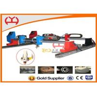 Best Industrial Plasma CNC Metal Cutting Machine With Power - Off Memory Function wholesale
