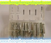Best (HS8073)71 CLEVIS HITCH PIN KITS FOR AUTO HARDWARE KITS wholesale