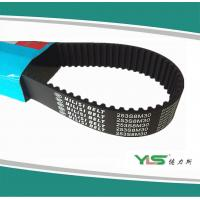 China Automotive Rubber, Heat Resistant, Metric Car Timing Belt 253S8M30 for Audi, Skoda, VW on sale
