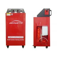 Best Car Engine Carbon Cleaning Machine DC 120 Volt 38kg Net Weight CE Approved wholesale