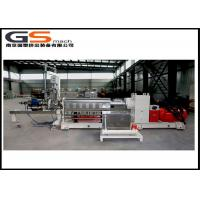 Best Plastic Extrusion Process With Water Cooling , Plastic Recycling Granulator Machine  wholesale