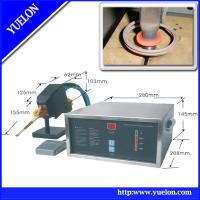 China Induction heating treatment machine/induction hardening equipment/annealing machine for sale on sale