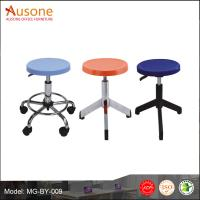Cheap Hot Sale!Rotatable and Liftable designs style bar chairs for