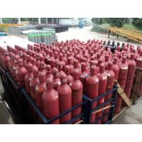 Best Propylene gas wholesale