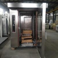 China Customized Size Bakery Rotary Oven With Multi Heating Methods 15-30 Min on sale