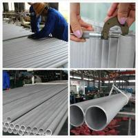 Quality Super Heater Tubes A213 TP347H 50.8mm X 5.7mm Seamless Welded wholesale