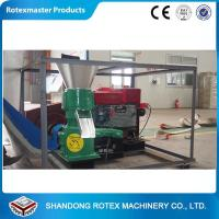 Best Diesel Engine Small Animal Feed small wood pellet mill Machine With CE Certification wholesale