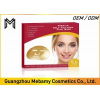 Best Hydrating 24K Gold Bio Collagen Facial Mask 98% Absorption Rate For Dry Skin wholesale