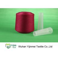 Best High Strength Colored Dyed Polyester Yarn Heavy Duty Sewing Thread With Yizheng Fiber wholesale
