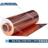 Best 12UM Copper Foil Roll for Flexible Printed Circuits / Copper Clad Laminate wholesale