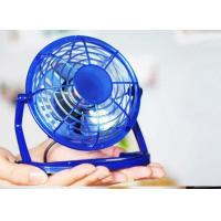 Best Plastic 360 Rotating Mini USB External Cooling / Cooler Air Fan for laptop, desktop wholesale