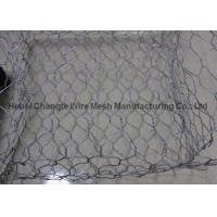 Buy cheap Planted Gabion Wire Mesh Walls Anti - Rust For Creek Slope Stabilization Projects from wholesalers
