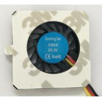 Buy cheap Micro Waterproof  DC Brushless Fan Driving Recorder Cooling Fan With FG from wholesalers
