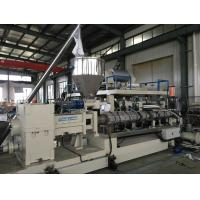 Cheap JMJX NO.6 Two Roll High Speed Energy Saving Aluminum Composite Panel Production Line for sale