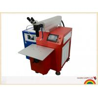 Quality Portable Welding Machine 400w , Electron Beam Welding Machine For LCD System wholesale