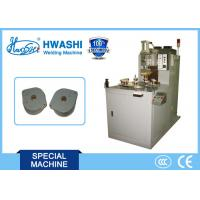 Best Armature Shell Cover Automatic Welding Machine , Auto Spot Welder With Rotary Table wholesale