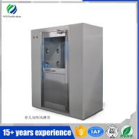 Buy cheap best price stainless steel single person clean room air shower from wholesalers