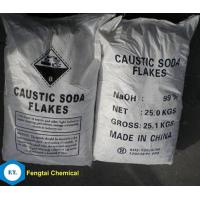Best Caustic soda Flakes(China manufacturer) wholesale