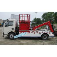 Best Hydraulic oil system controlled white color Dongfeng 4x2 tow truck wrecker with 10M lift platform for sale wholesale