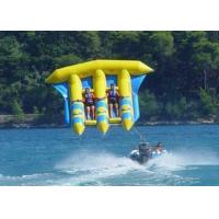Best Blue And Yellow Fly Fishing Boats , Large Blow Up Outdoor Toys Sunlight UV Resistant wholesale