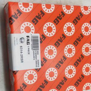 Best P5 6314 2rsr Deep Groove Ball Bearings 150mm outer diameter wholesale